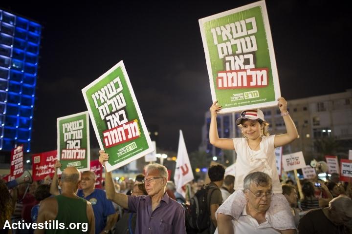 מפגינים בעצרת נגד המלחמה בכיכר רבין (אורן זיו / אקטיבסטילס)
