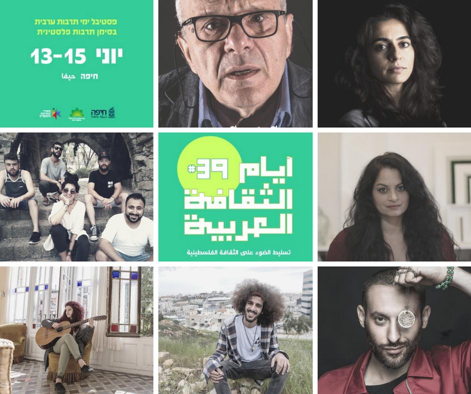 """אמנים שלוקחים חלק בפסטיבל תרבות פלסטינית של """"בית הגפן"""" בחיפה. מהאמצע למעלה, בכיוון השעון: יוסף אבו ורדה, פידאא׳ זידאן, נרדין סרוג׳י, תאמר נפאר, מודי קבלאווי, הייא זעאתרה, להקת גזל. (יח""""צ)"""