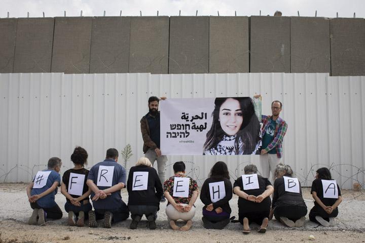מחאה מחוץ לדיון בערעורה של היבא אללבדי על מעצרה המינהלי, ב-28 באוקטובר 2019 (צילום: אורן זיו)