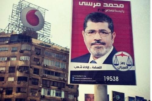 שופט מצרי פסק גזר דין מוות ל-1212 איש על הריגת שוטר אחד