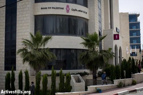 ישראל הכריזה מלחמה על הבנקים הפלסטינים, ואלה שוקלים לעבור לדולר