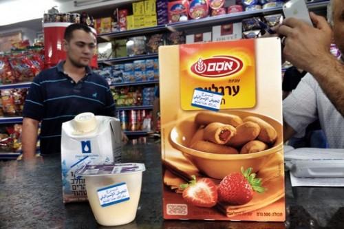 בגדה המערבית מתרחב קמפיין החרם על מוצרים ישראלים