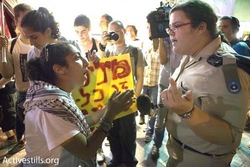 הפגנת סירוב בתל אביב (אורן זיו / אקטיבסטילס)