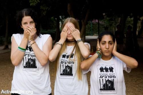 הפגנת סולידריות עם סרבנים 2009 (קרן מנור/אקטיבסטילס)