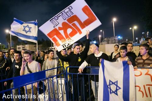 ישראלים, האם נותרו עוד קווים אדומים שלא תסכימו לחצות?