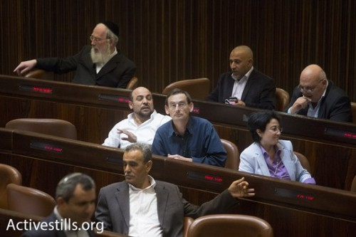 חברי הכנסת זועבי, חנין, זחאלקה (אקטיבסטילס)