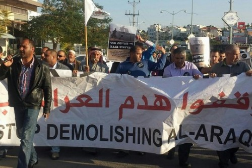 תושבי אל-עראקיב הפגינו במחאה על הריסת כפרם שבעים ותשע פעמים