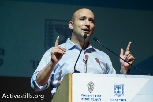 צביעות הבית היהודי: לא תומכים בעתירת פלסטינים שחופפת את מצע המפלגה