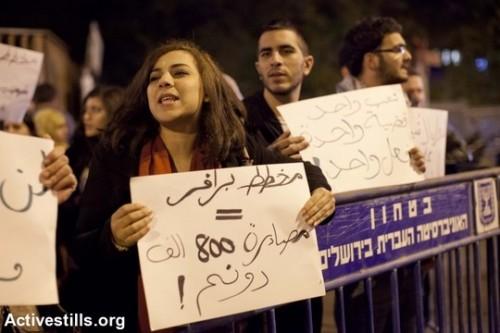 לרגל יום האישה: כנס היסטורי בערבית באוניברסיטה העברית