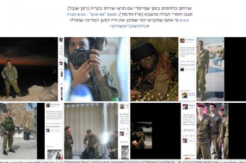 שוברים שתיקה מקדשים את המיליטריזם הישראלי, לא מאתגרים אותו