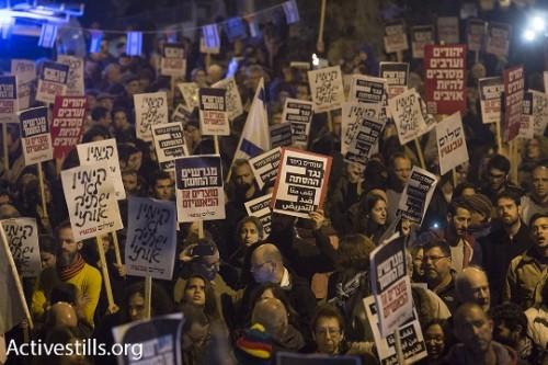 """יותר מאלף מפגינים בתל אביב: """"חייבים לשבור שתיקה"""""""