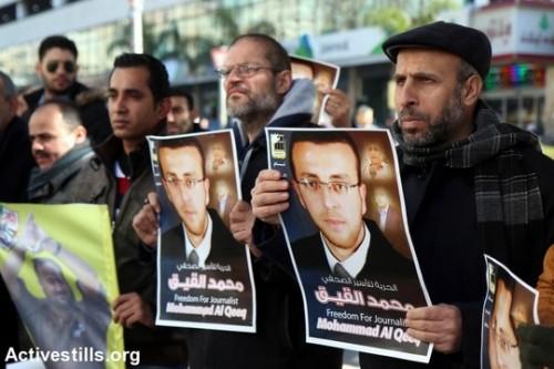פלסטינים וישראלים שובתים רעב נגד מעצרם המנהלי