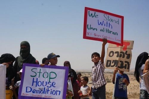 באום אל-חיראן ייבחן העם בישראל ומדינתו