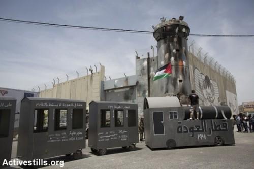 בתמונות: רכבת השיבה יצאה לדרך- ונעצרה בחומה