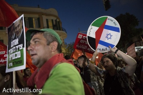 למה לא היו דגלי ישראל בהפגנת השמאל?