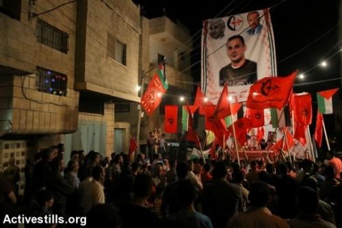 עשרות צעדו בתמיכה באסיר פלסטיני שבמקום להשתחרר קיבל צו מנהלי