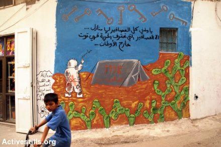 גרפיטי פוליטי על קירות מחנה הפליטים דהיישה, 2013 (אילוסטרציה: אן פאק / אקטיבסטילס)