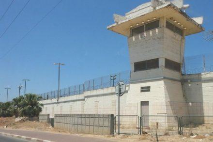 חומות כלא מעשיהו (יובל בן עמי)