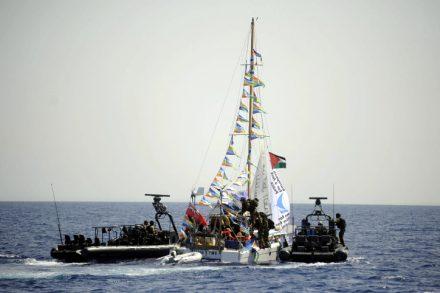 """חיל הים תופס את ספינת המשט לעזה, ספטמבר 2010 (דובר צה""""ל)"""