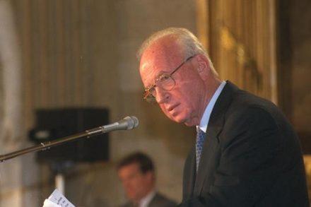 יצחק רבין, העצרת לזכרו תערך הערב (צילום: לשכת העיתונות הממשלתית)