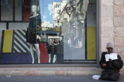 בישראל מתקיימות שתי מערכות כלכלה ביקומים מקבילים