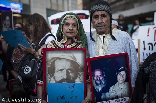 הפגנה לילדי תימן. המדינה לא מוכנה להיכנס לדיון רציני עם המשפחות (שירז גרינבאום/אקטיבסטילס)