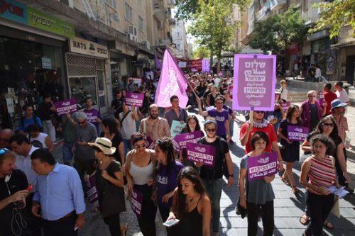 צפו: עימותים, מעצרים ופצועים בהפגנה נגד הפינויים בשייח ג'ראח