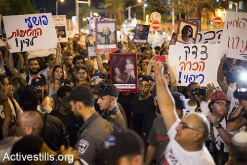 הפגנה למען צדק, הכרה וריפוי בפרשת ילדי תימן, תל אביב (קרן מנור / אקטיבסטילס)