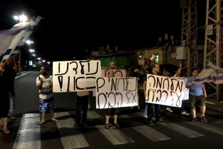 תושבי אבו כביר בדרום תל אביב מוחים נגד הכוונה לפנותם מבתיהם (מיכאל סולסברי-כורך)