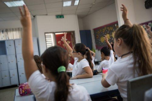 מצג השווא של משרד החינוך: כך מסלילים ילדי עניים לחינוך מקצועי