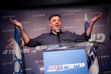 אבי גבאי בערב בו ניצח בפריימריז לראשות מפלגת העבודה (צילום: יונתן זינדל, פלאש90)