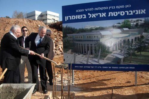"""הכפפת אוניברסיטת אריאל למל""""ג ירושלים: צעד נוסף לקראת סיפוח השטחים"""