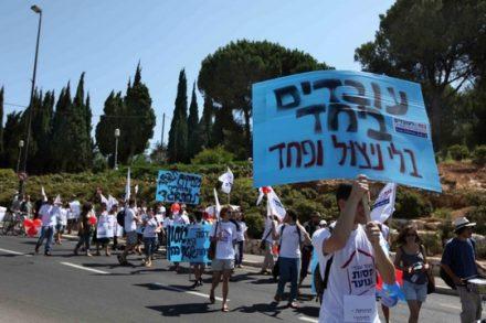 אנשי המקצוע מתנגדים בתוקף לסגירת המסגרות של חלופות המעצר. הפגנת של עובדי חסות הנוער (צילום: קובי גדעון / פלאש 90))