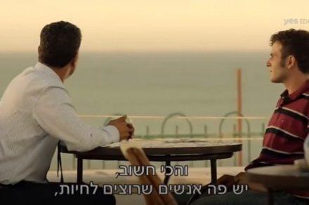 מגרונו של המנהיג הפלסטיני בוקע כל מה שאנחנו היהודים חושבים שהפלסטינים צריכים לחשוב עלינו. צילום מסך מתוך העונה השניה של פאודה