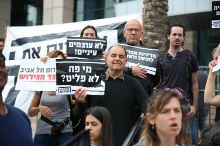 הפגנת דרום תל אביב נגד הגירוש בקרית הממשלה בתל אביב (אקטיבסטילס)