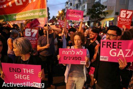 מפגינים בתל אביב נגד הרג המפגינים בעזה (צילום: אקטיבסטילס)