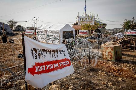 """הנוכח-הנפקד בדוח ה""""ההסדרה"""" של הבנייה בשטחים – הפלסטינים"""