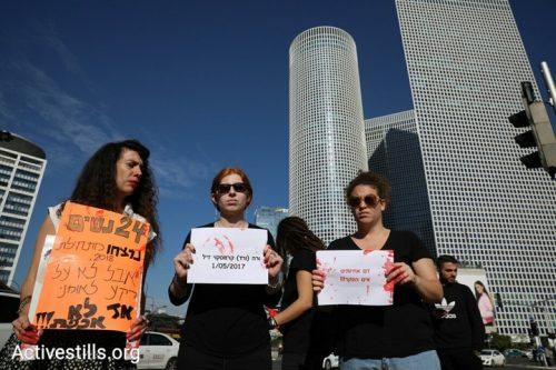 """""""שיחה מקומית"""" בסולידריות עם שביתת הנשים: לוח אירועים"""
