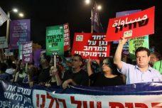 הציבור הפלסטיני הוא הכוח העולה שישנה את החברה הישראלית