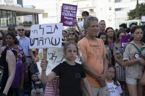 """""""בתנ""""ך לימדו אותנו: ואהבת את הגר"""". ההפגנה נגד גירוש מהגרות העבודה הפיליפיניות וילדיהן (צילום: אורן זיו)"""