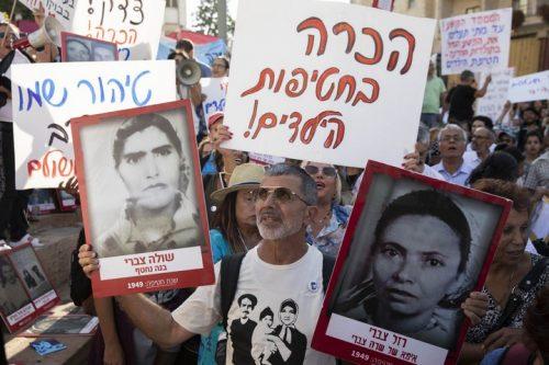 מאות בעצרת לציון יום המודעות לחטיפת ילדי תימן