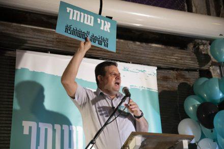 ח״כ איימן עודה במהלך ארוע השקת הקמפיין בעברית של הרשימה המשותפת בתל אביב, 20.8.2019 (צילום: אורן זיו)
