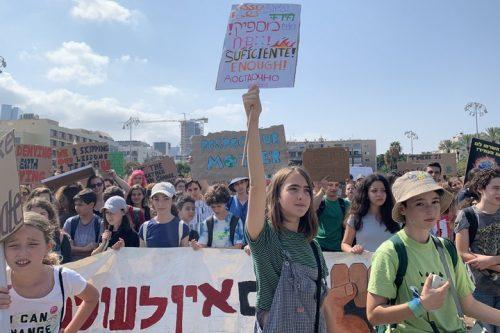 מליוני מפגינים ביום בינלאומי נגד אסון האקלים: הפגנות תלמידים גם בישראל