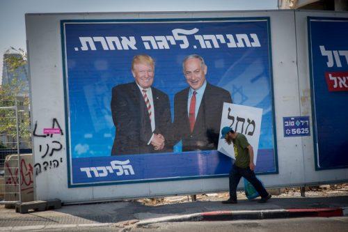 שלט בחירות של הליכוד בתל אביב, ספטמבר 2019 (צילום: מרים אלסטר/פלאש90)