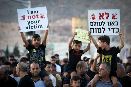 הפגנה נגד האלימות בחברה הערבית במג'ד אלכרום, ב-3 באוקטובר 2019 (צילום: דוד כהן / פלאש90)